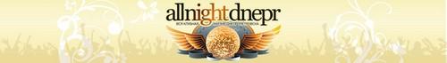 Портал ночной жизни города ''AllNightDnepr''