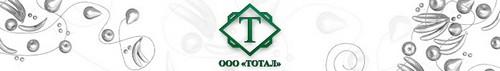 Завод по производству пищевых наполнителей ООО  ''ТД ТОТАЛ'' ''ТМ EMMI''