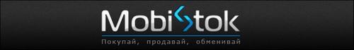 Интернет-магазин мобильных телефонов''MOBISTOK''