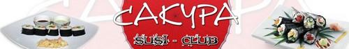 Суши клуб Сакура