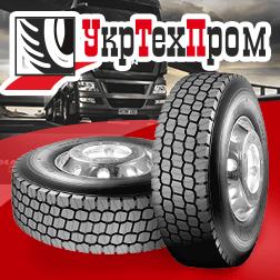 Интернет-магазин Укртехпром