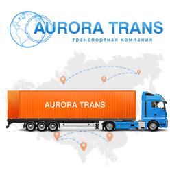 Аврора-транс
