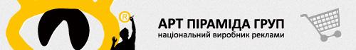 Интернет магазин АРТ ПИРАМИДА ГРУПП