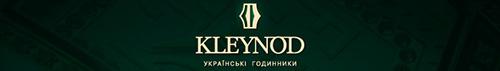 Официальный сайт торговой марки ''KLEYNOD''