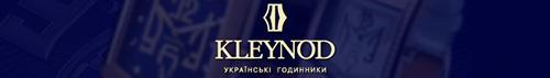 """Промо-сайт коллекции часов """"Клейноди Незалежності"""" ТМ """"KLEYNOD"""""""
