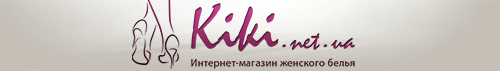 Интернет магазин нижнего белья ''KIKI''