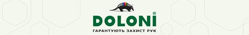 Разработка сайта каталога DOLONI