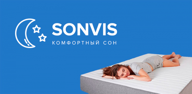 Создание интернет магазина Sonvis