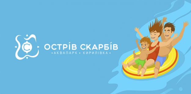 """Розробка корпоративного сайту аквапарку """"Острів скарбів"""""""