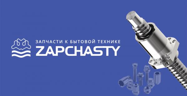 """Создание интернет-магазина  для компании """"Zapchasty"""""""