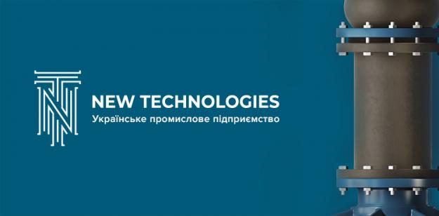 Разработка корпоративного сайта New Technologies
