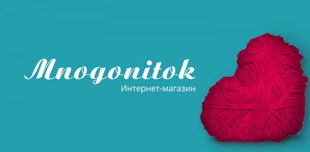 Разработка интернет магазина MNOGONITOK