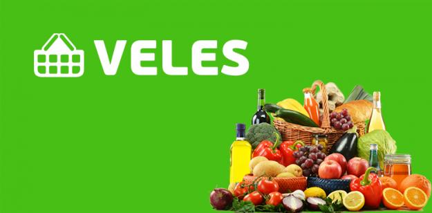 Розробка корпоративного сайту для мережі супермаркетів Veles
