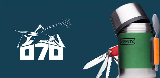 Разработка интернет-магазина 070.com.ua