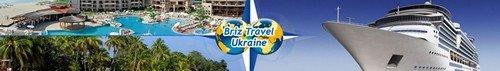 Создание корпоративного сайта для туристического агенства ''Бриз Тревел Украина''