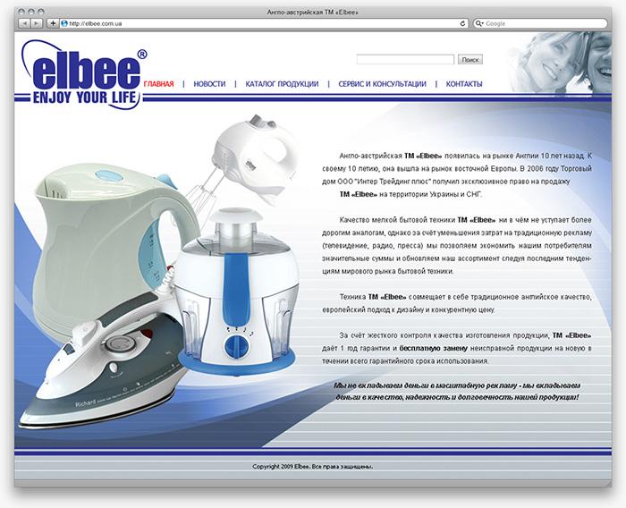 Главная страница – ELBEE