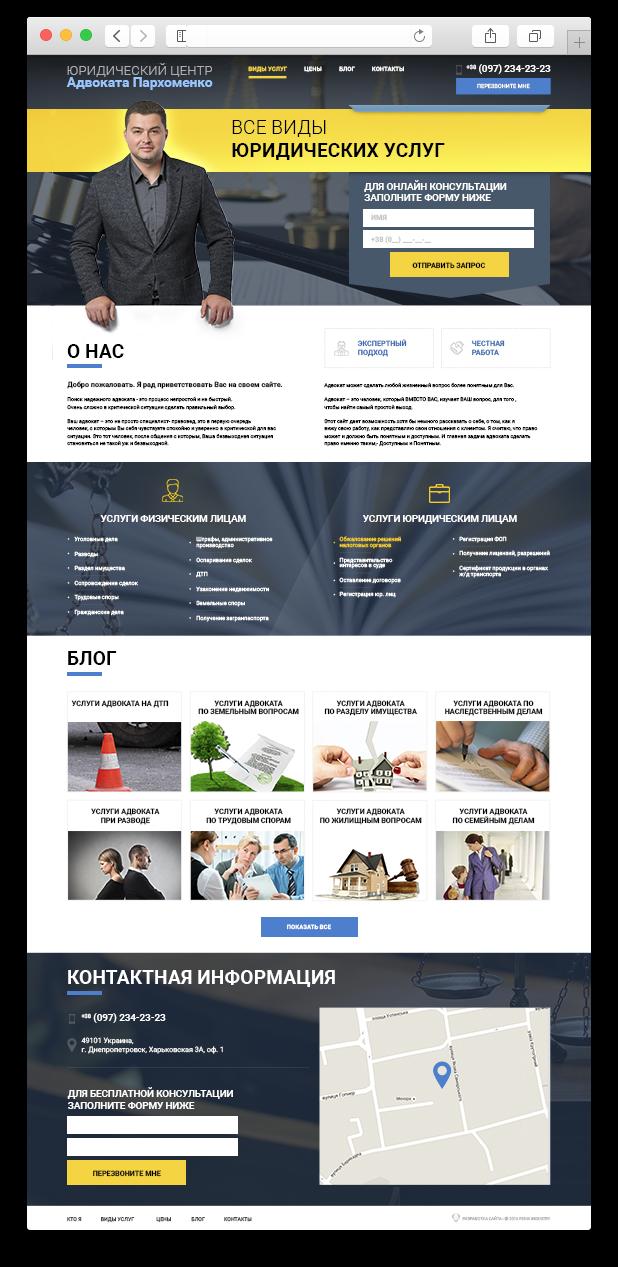 Smartlab создание сайтов создание сайтов клееный профилированный брус цена