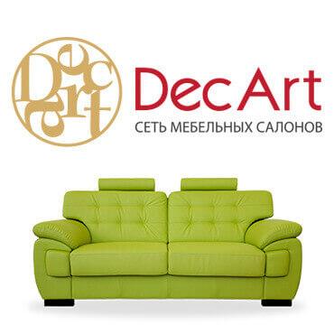 Создание сайта мебельной сети Decart