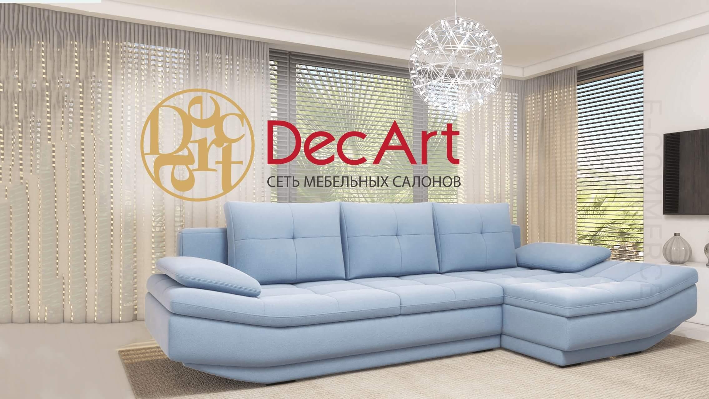 Разработка интернет-магазина мебельной сети Decart