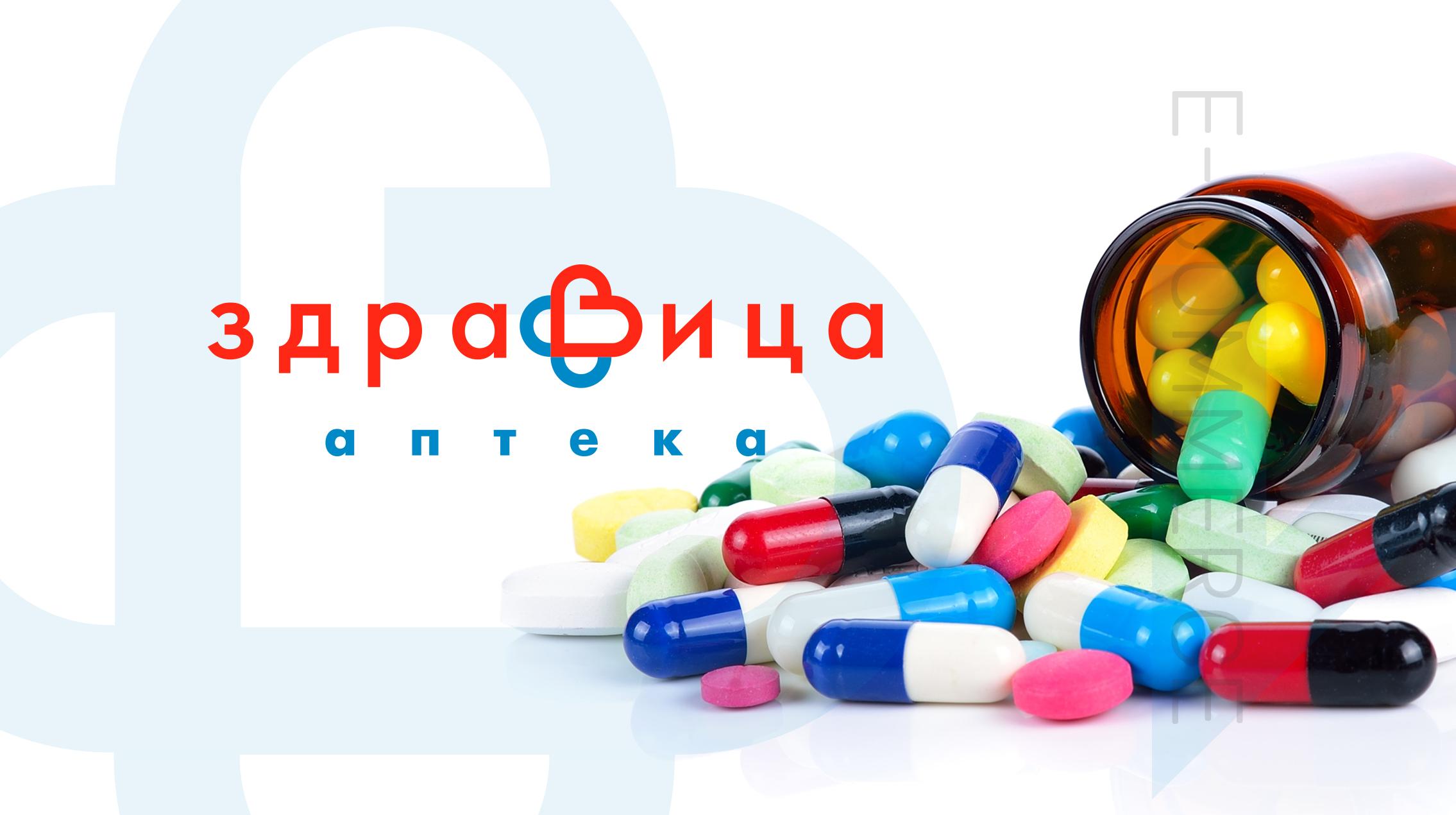 Створення інтернет-аптеки Здравиця
