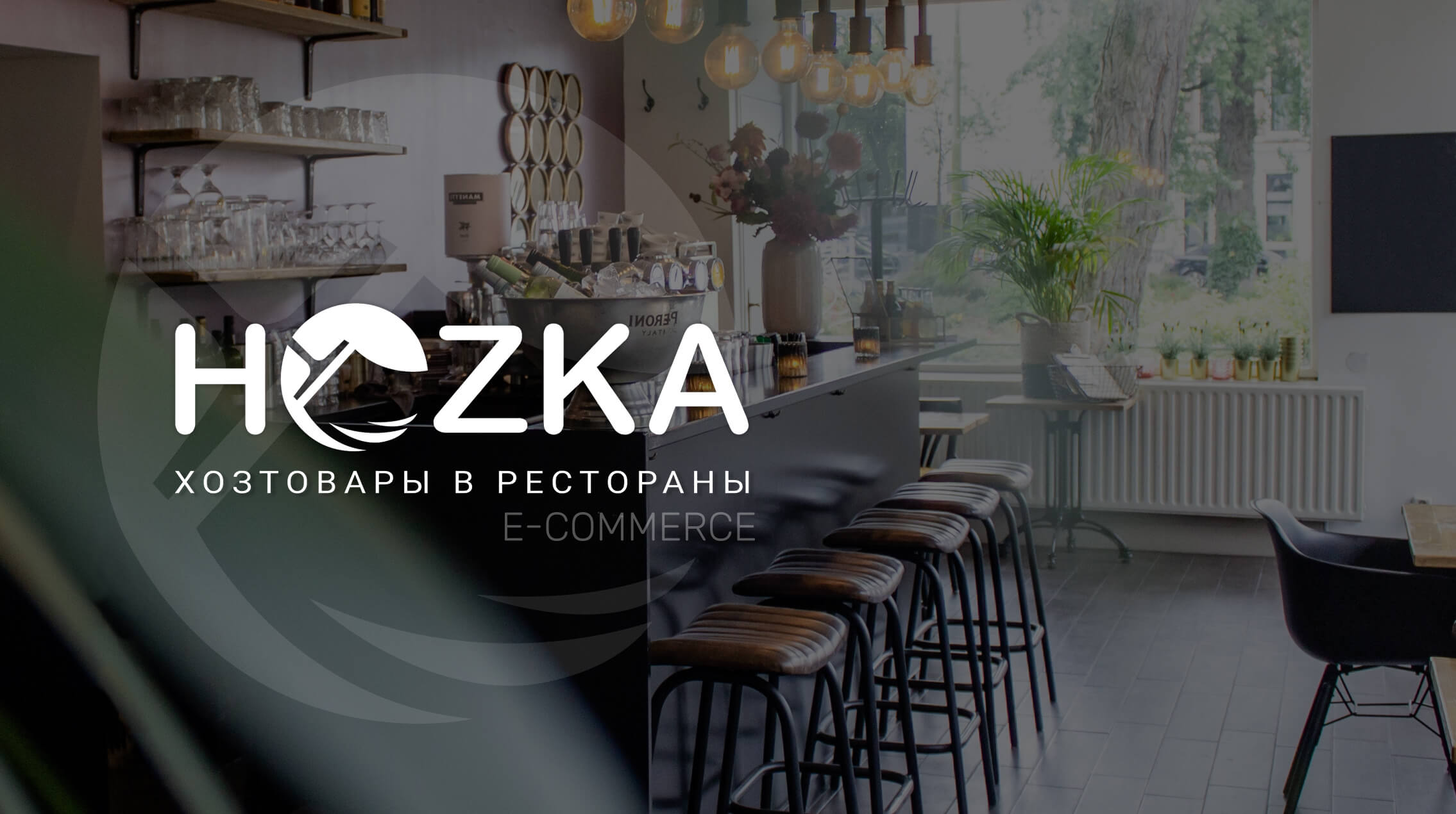 """Розробка інтернет-магазину для компанії """"Hozka"""""""