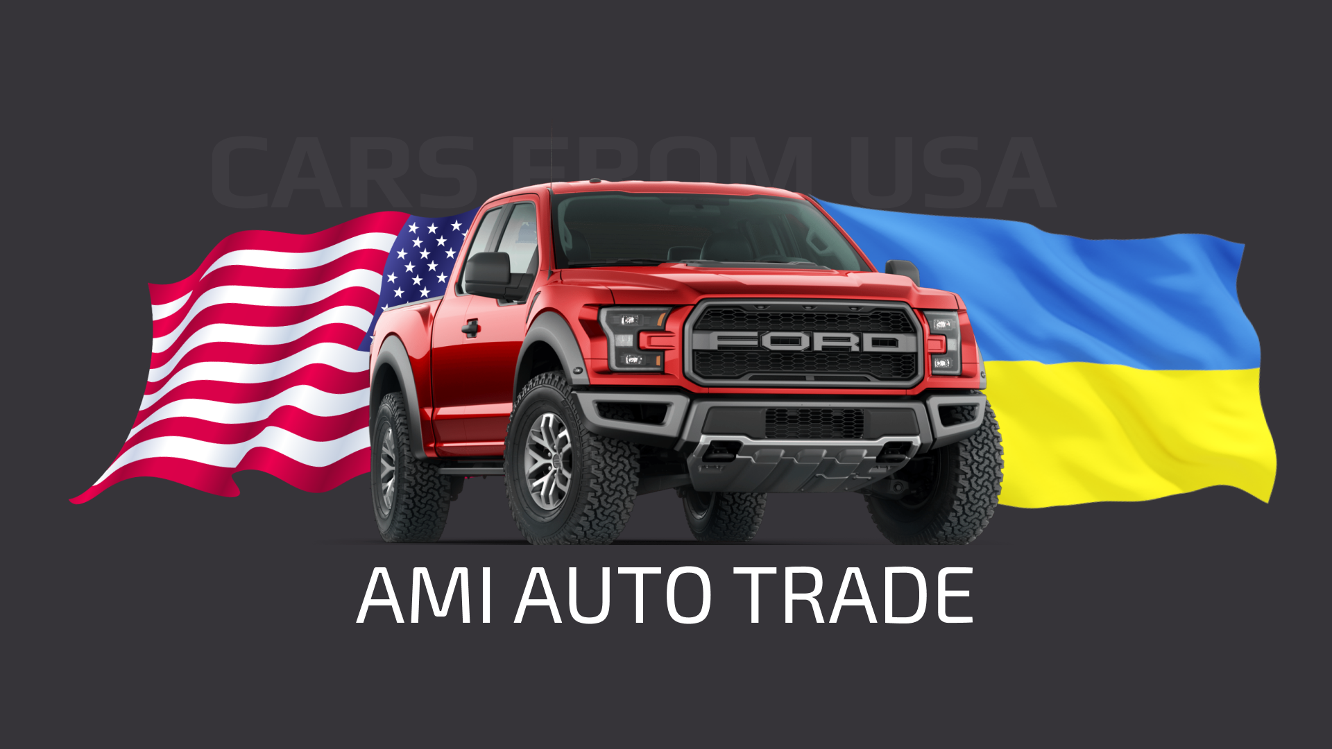 Сайт для компанії Ami Auto Trade з прив'язкою до аукціону Copart