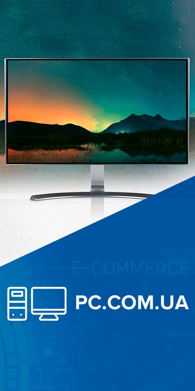 Розробка інтернет-магазину комп'ютерної техніки PC.com.ua
