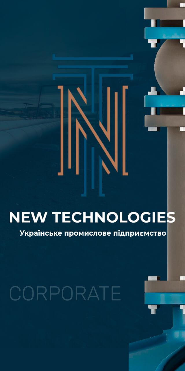 Розробка корпоративного сайту New Technologies