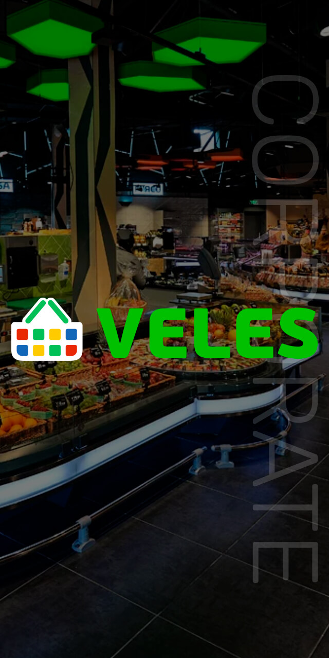 Разработка корпоративного сайта для сети супермаркетов Veles