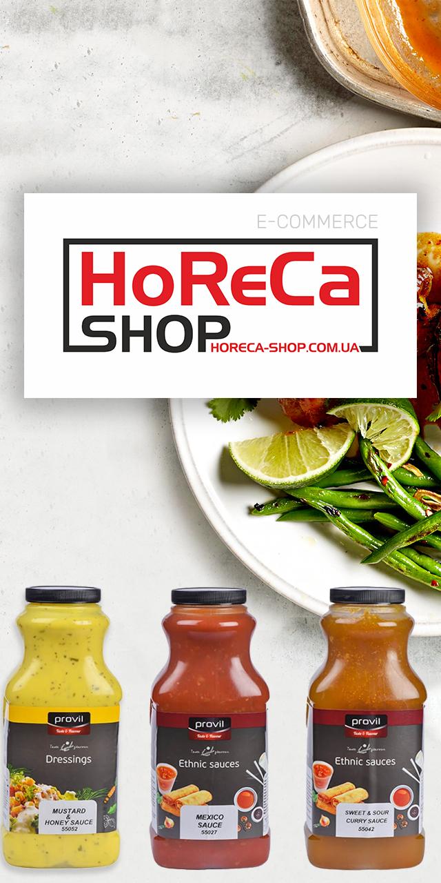 Створення інтернет магазину Horeca-shop