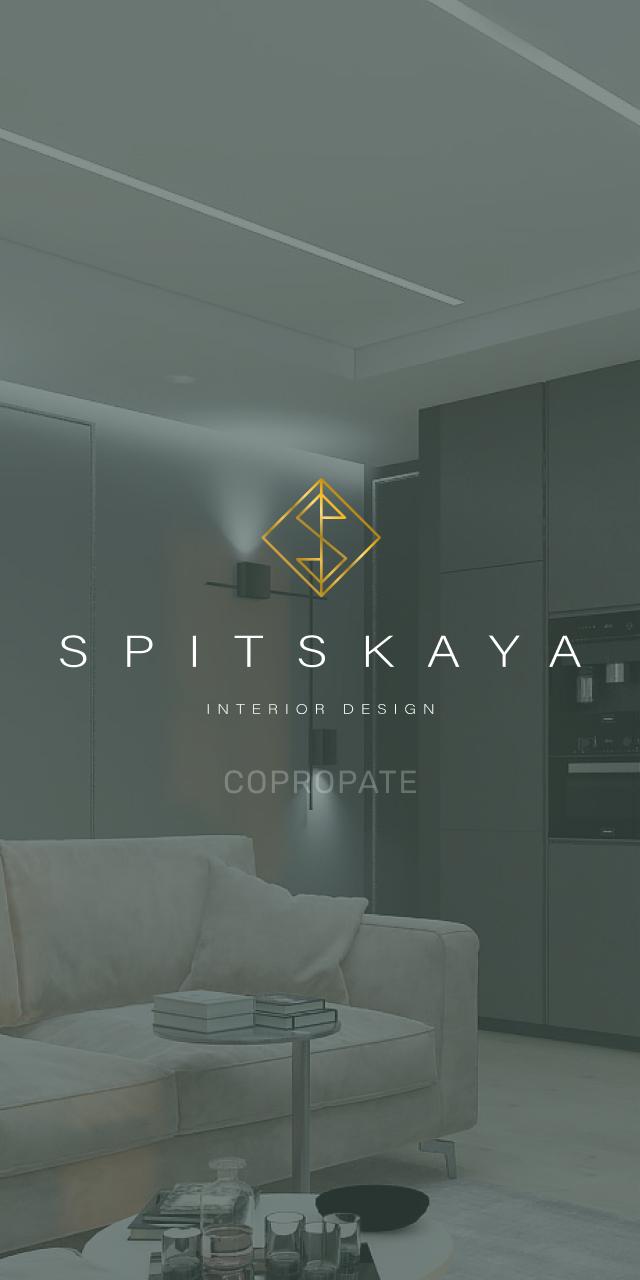 Створення корпоративного сайту Spitskaya