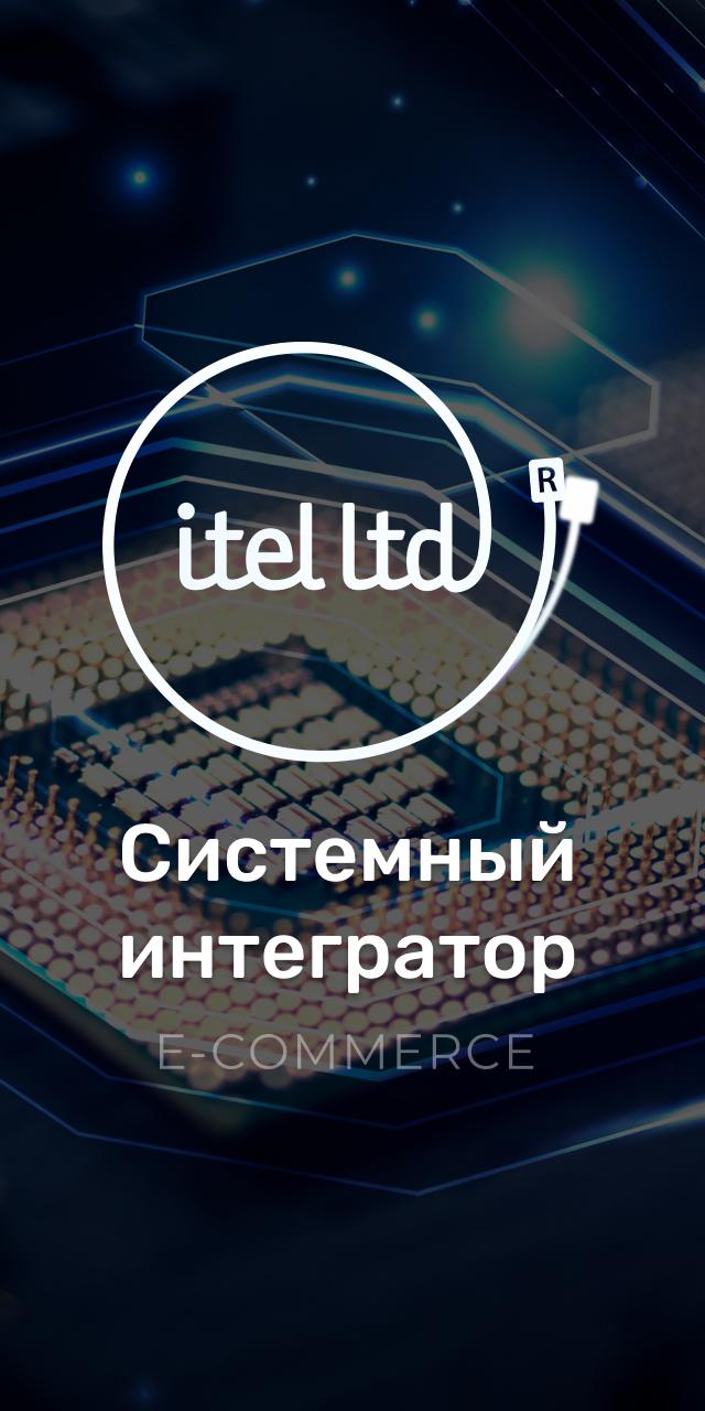 Інтернет-магазин для компанії ITEL