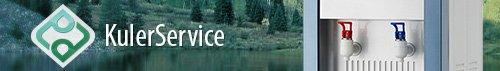 Интернет каталог Кулер-Сервис