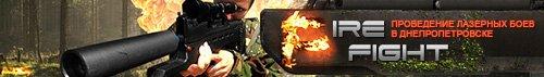Создание промо сайта FIRE FIGHT