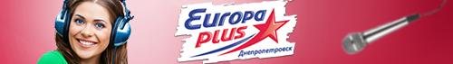 Создание сайта Europa plus