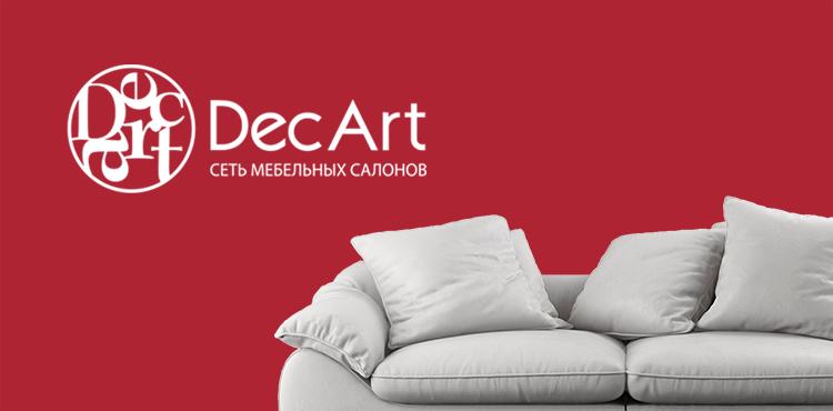 Разработка сайта мебельной сети Decart