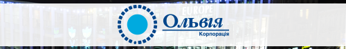 Корпорация Ольвия