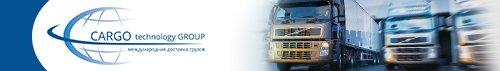Разработка корпоративного сайта Cargotechnology