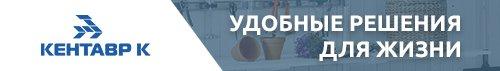Разработка сайта-каталога KENOVO