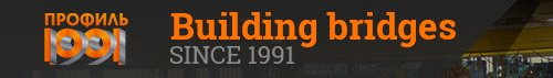 Разработка корпоративного сайта  Профиль 1991
