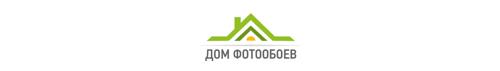 Создание интернет магазина Дом Фотообоев