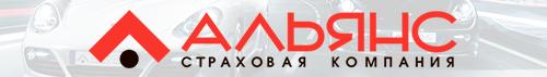 Разработка корпоративного сайта СК АЛЬЯНС