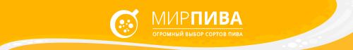 Разработка сайта сети магазинов МИР ПИВА