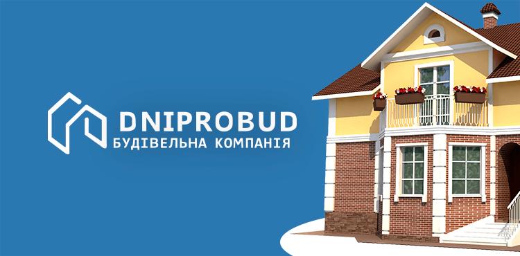 Разработка сайта сторительной компании Dniprobud