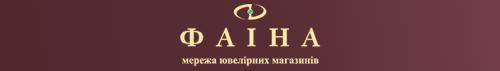 """Разработка интернет магазина """"ФАИНА"""""""