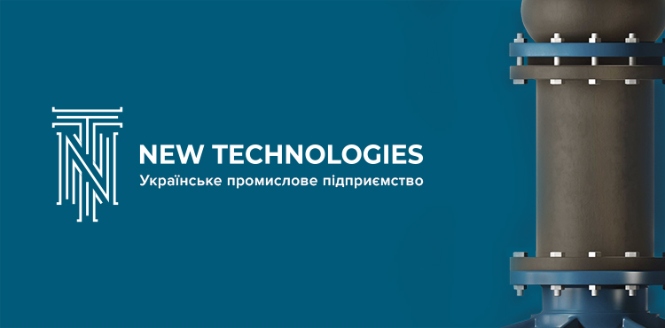 Создание сайта New Technologies