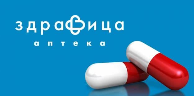 Создание интернет-аптеки Здравица