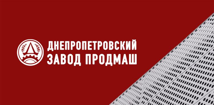 """Создание интернет магазина для завода """"Продмаш"""""""