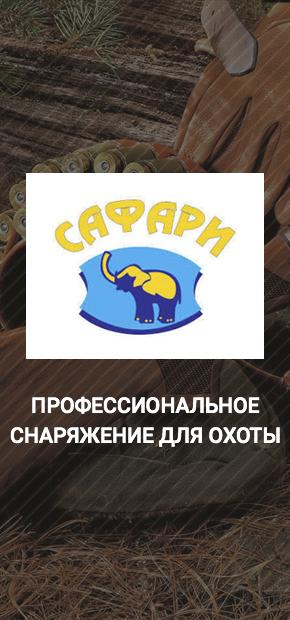 Створення інтернет магазину